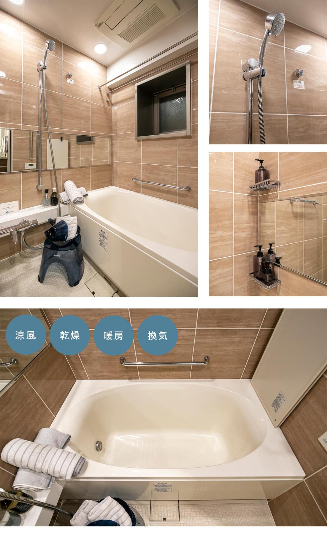 ブランズ二子玉川の浴室