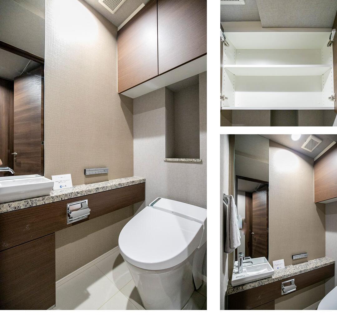 ブランズ二子玉川のトイレ