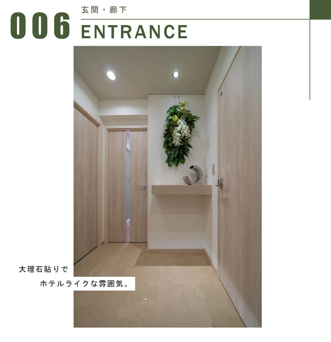 永谷リヴュール新宿の廊下