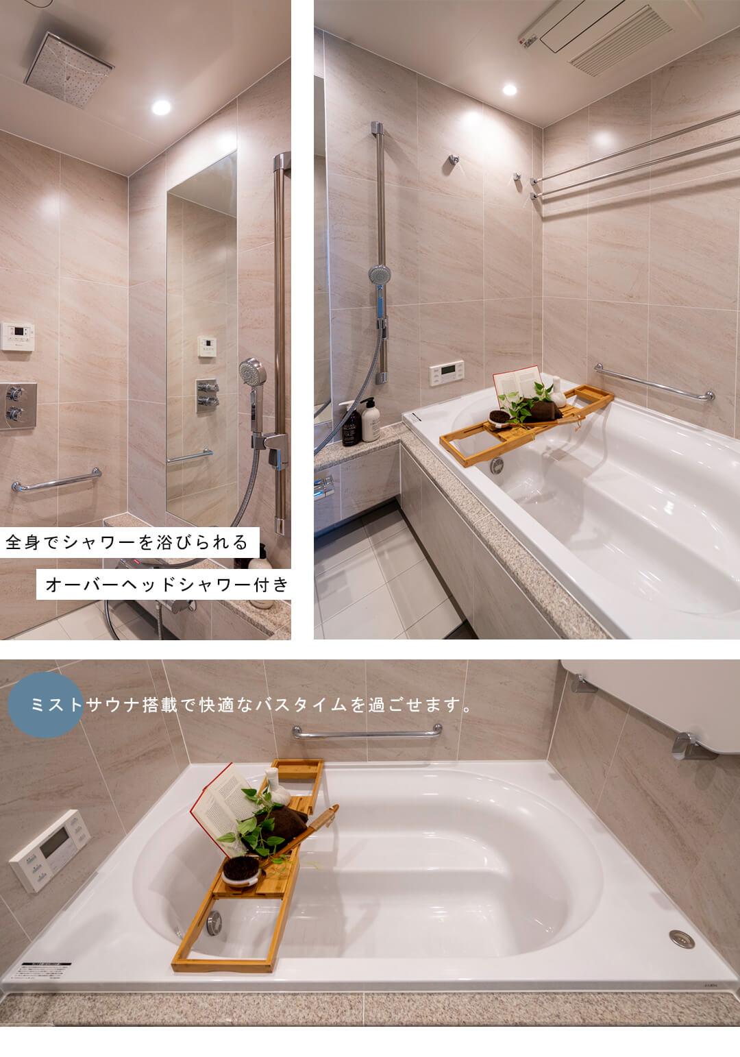 ジオ元赤坂の浴室