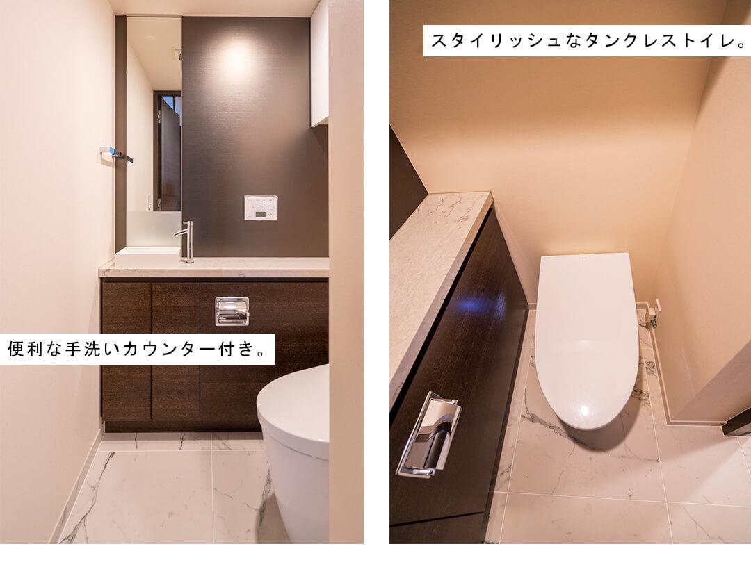 ジオ元赤坂のトイレ