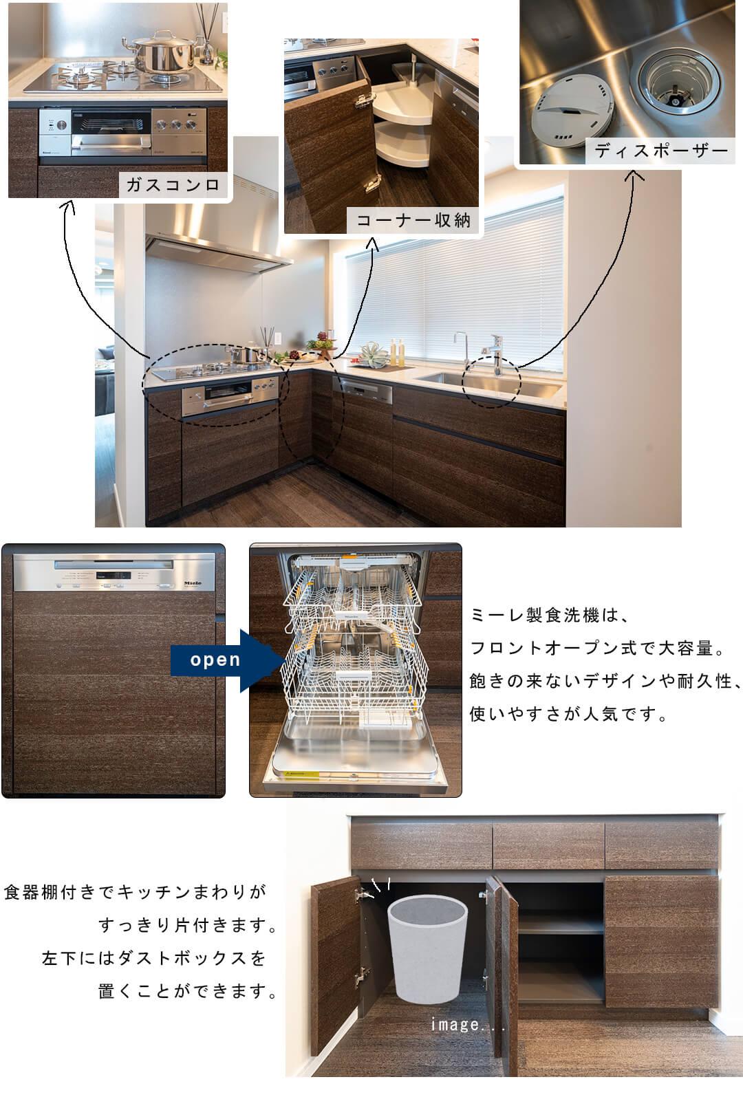ジオ元赤坂のキッチン
