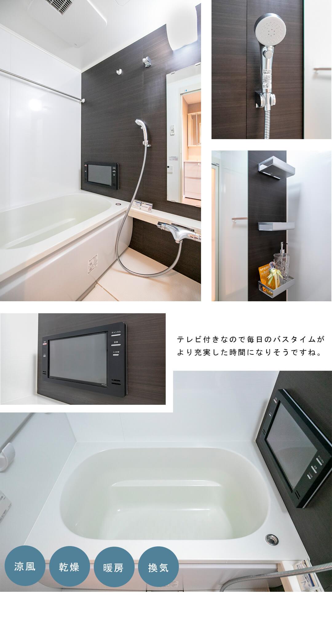 白金台ローヤルコーポの浴室