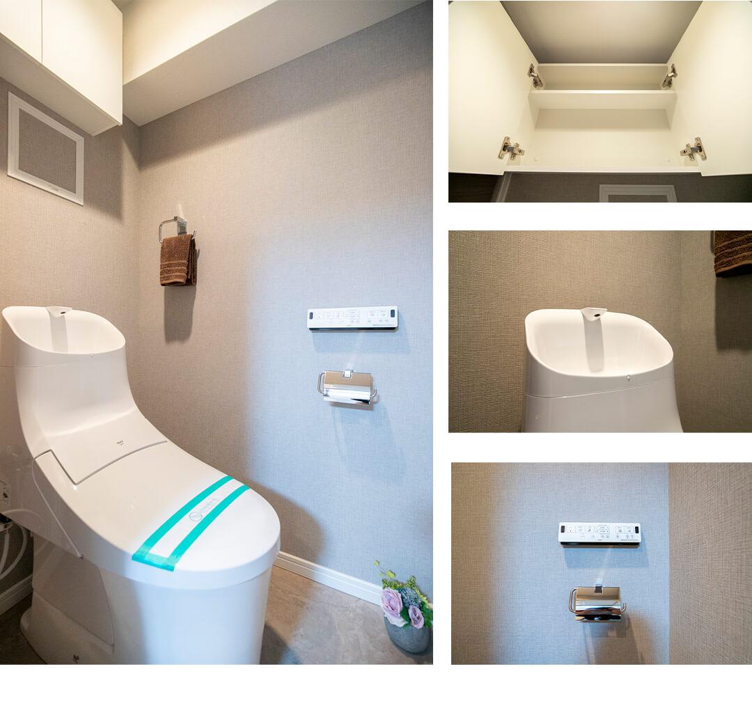 白金台ローヤルコーポのトイレ