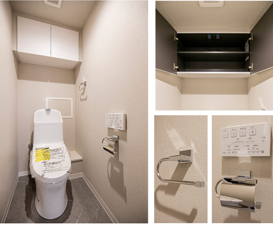 ルピナス中野レジデンスのトイレ