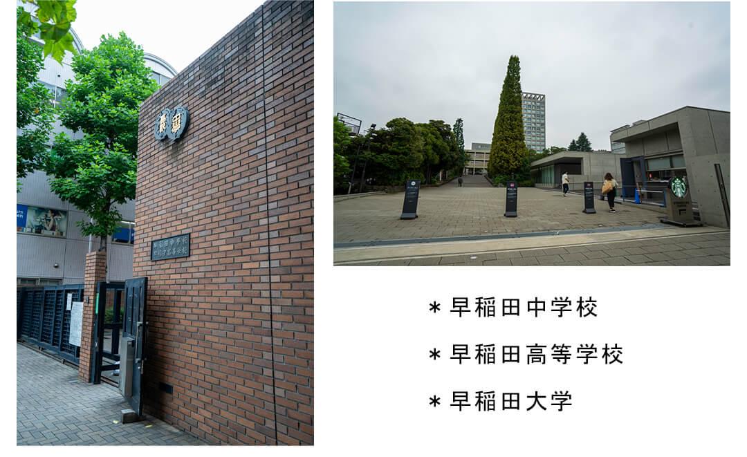ローレルコート新宿夏目坂の周辺情報