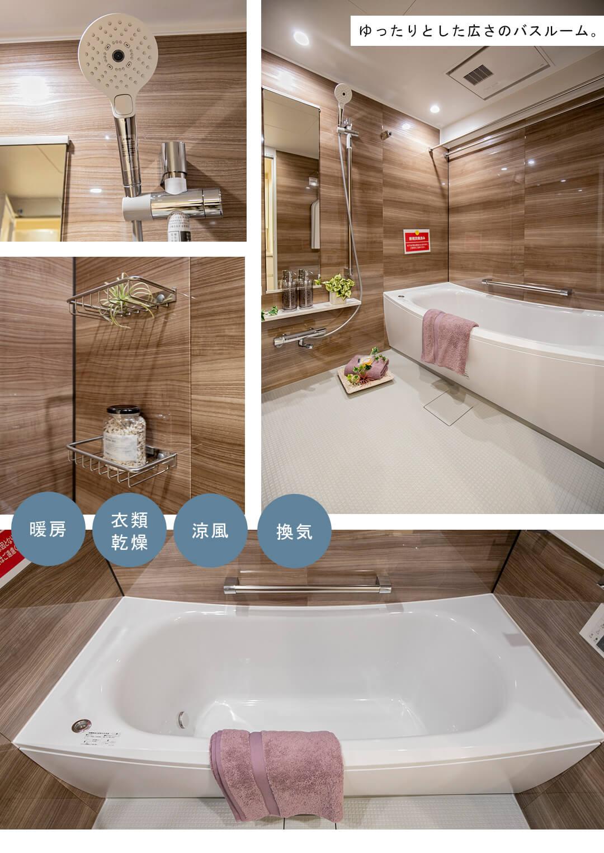 中野坂上不二ハイツの浴室