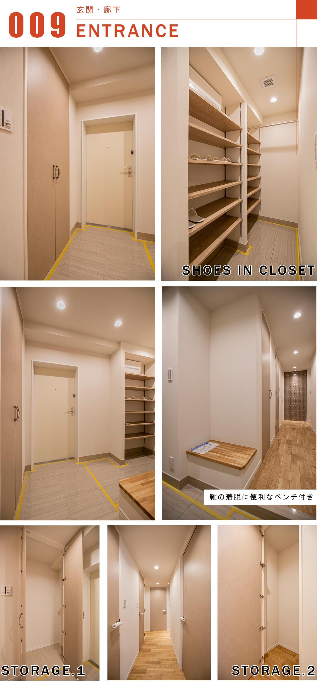 中野坂上不二ハイツの玄関と廊下