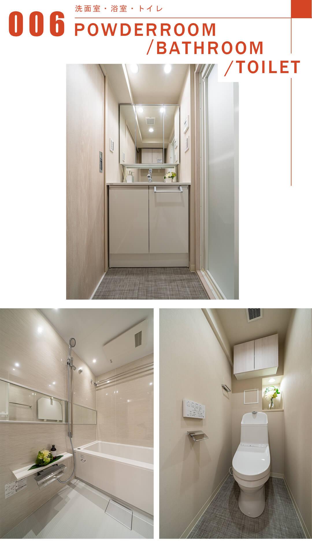 セザール大岡山ガーデンの洗面室と浴室とトイレ