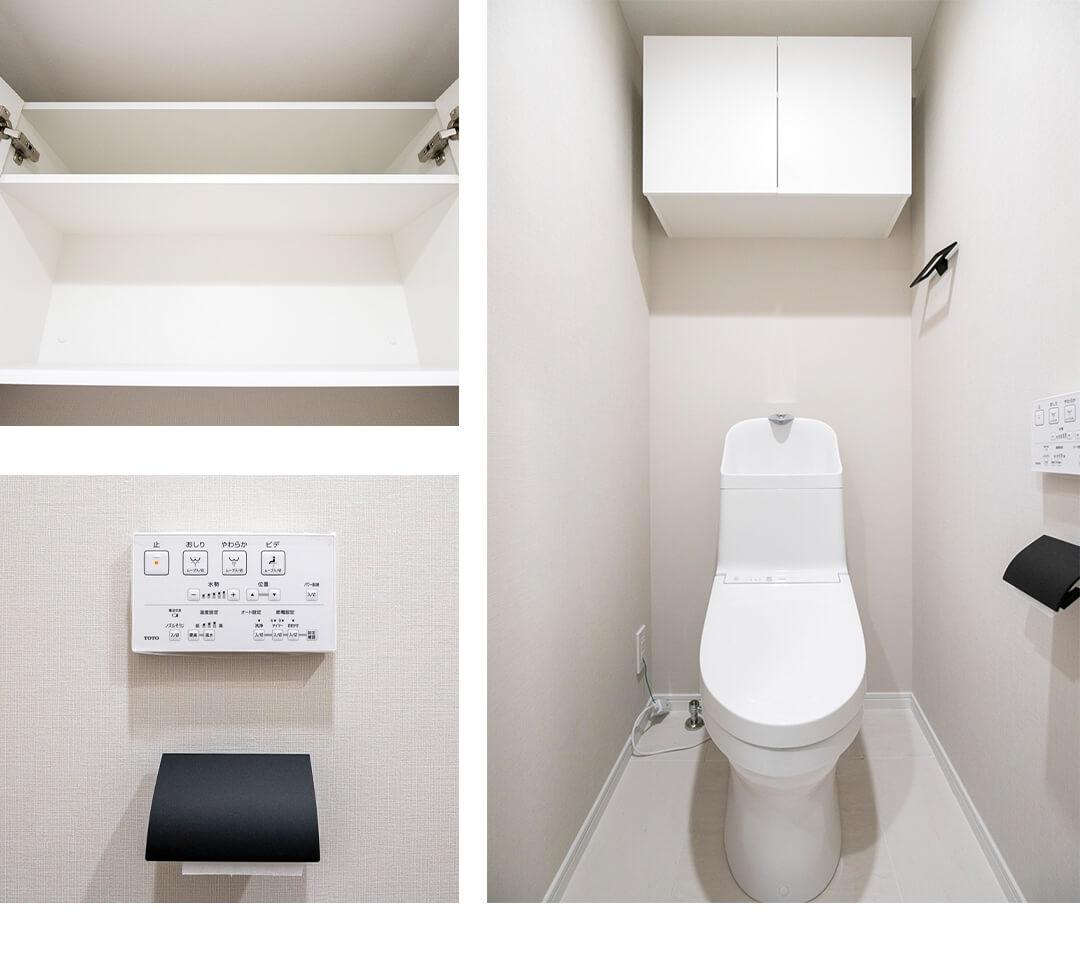 藤和シティホームズ駒込駅前弐番館のトイレ