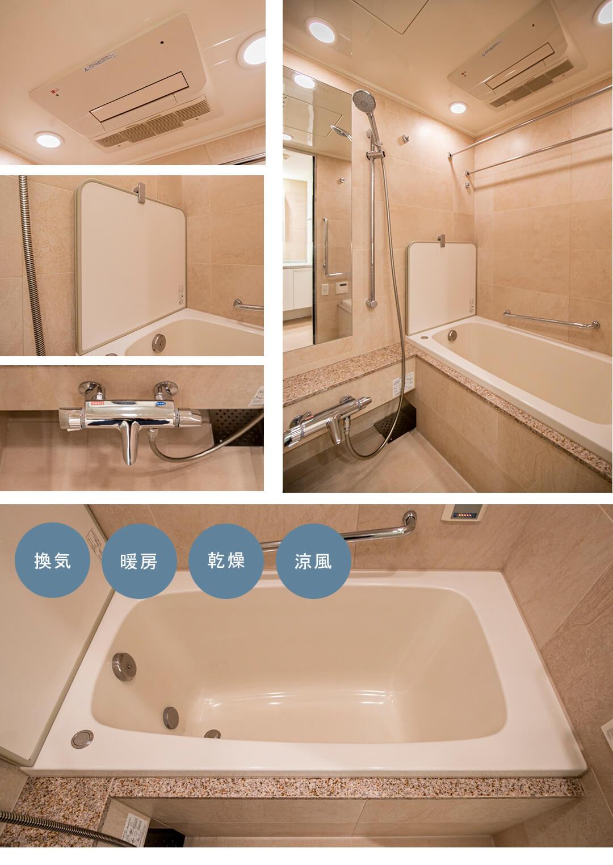 パークハウス代官山テラスの浴室
