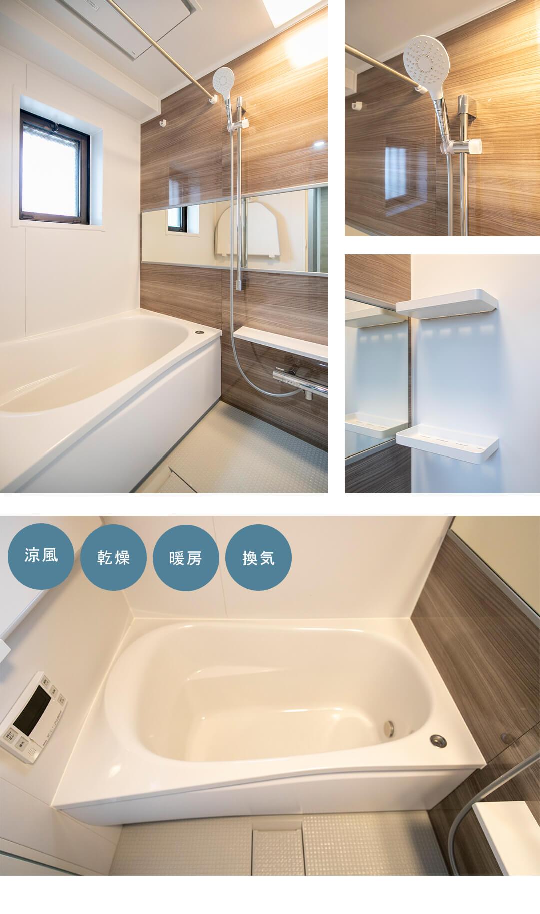 デュオ駒込の浴室
