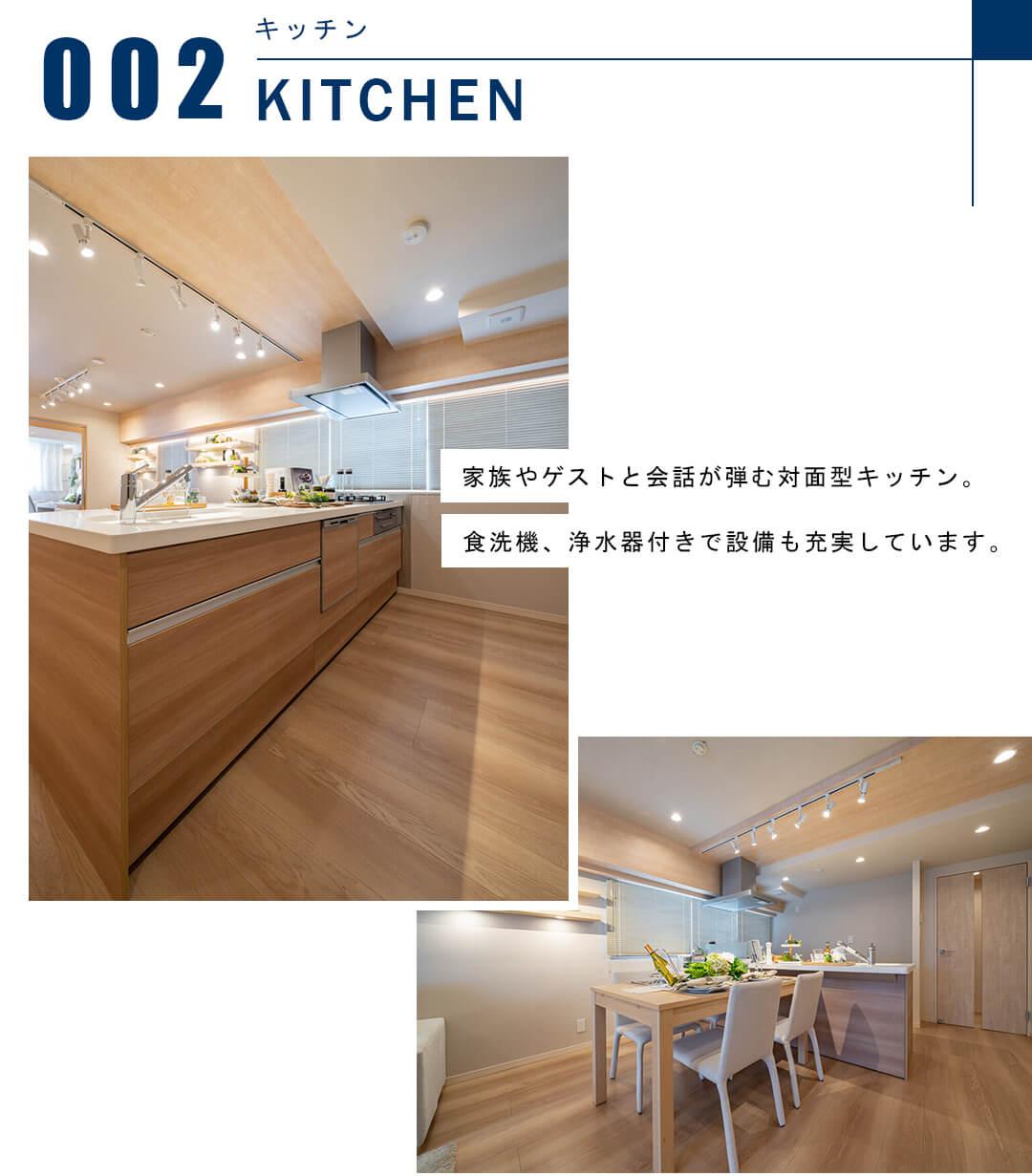 ユニーブル荏原のキッチン