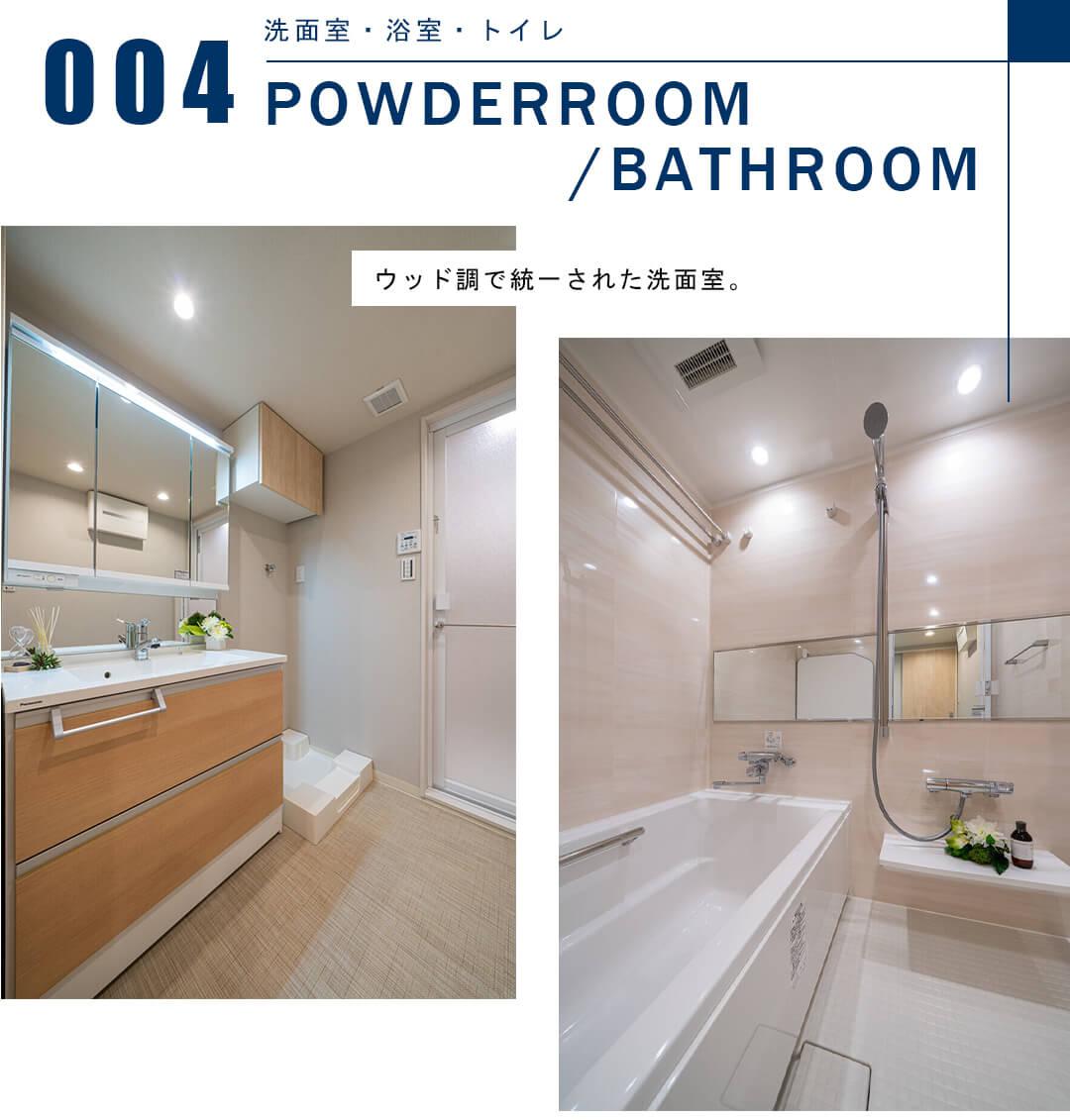 ユニーブル荏原の洗面室・浴室