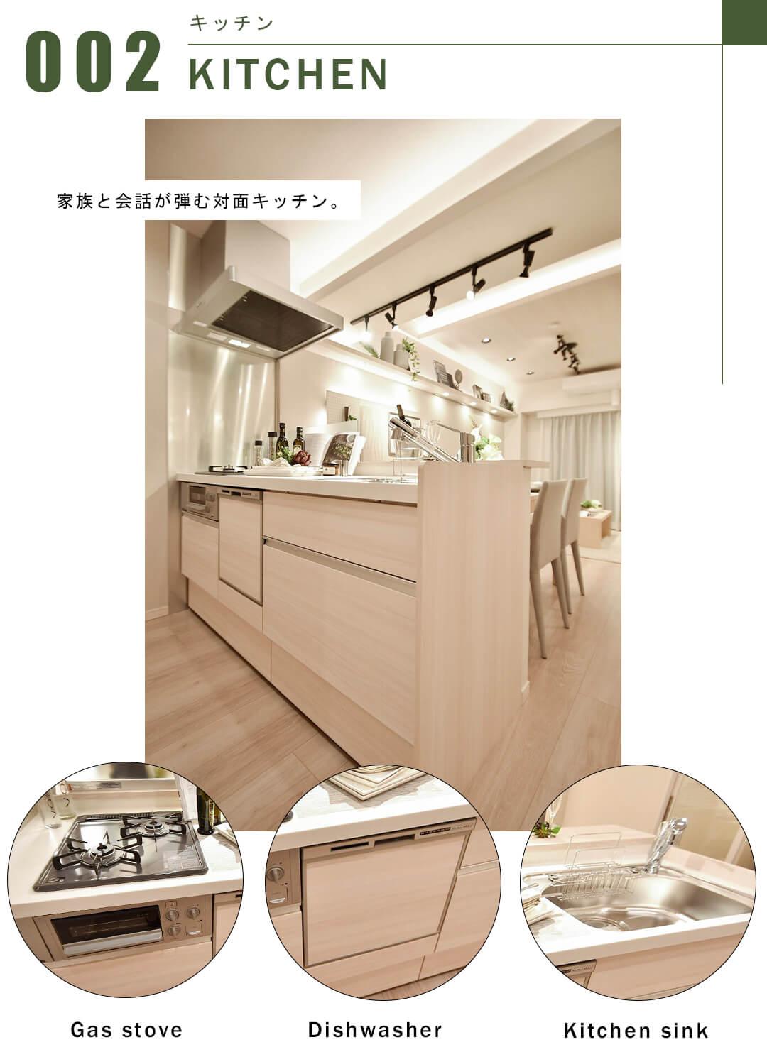 アクシルコート大井仙台坂のキッチン