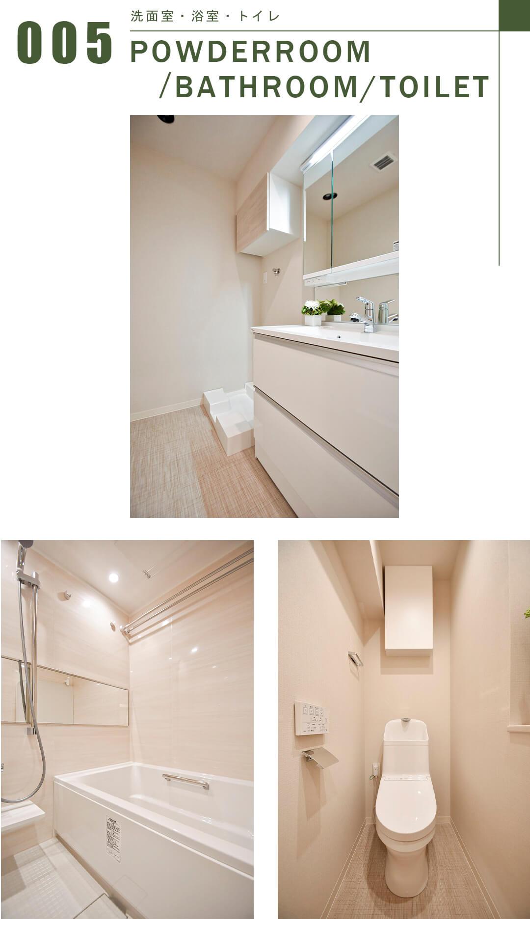 アクシルコート大井仙台坂の洗面室・浴室・トイレ