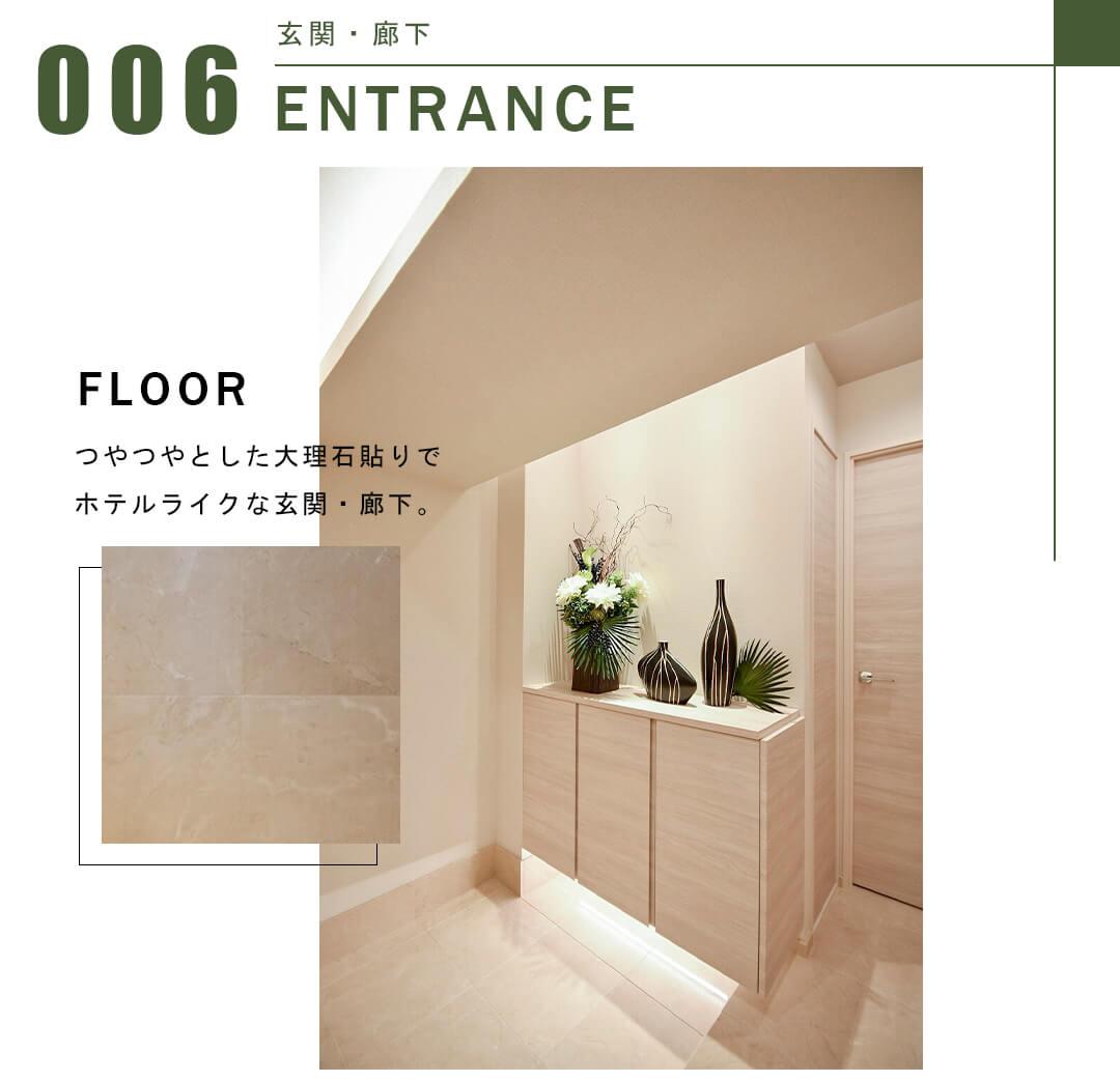 アクシルコート大井仙台坂の玄関・廊下