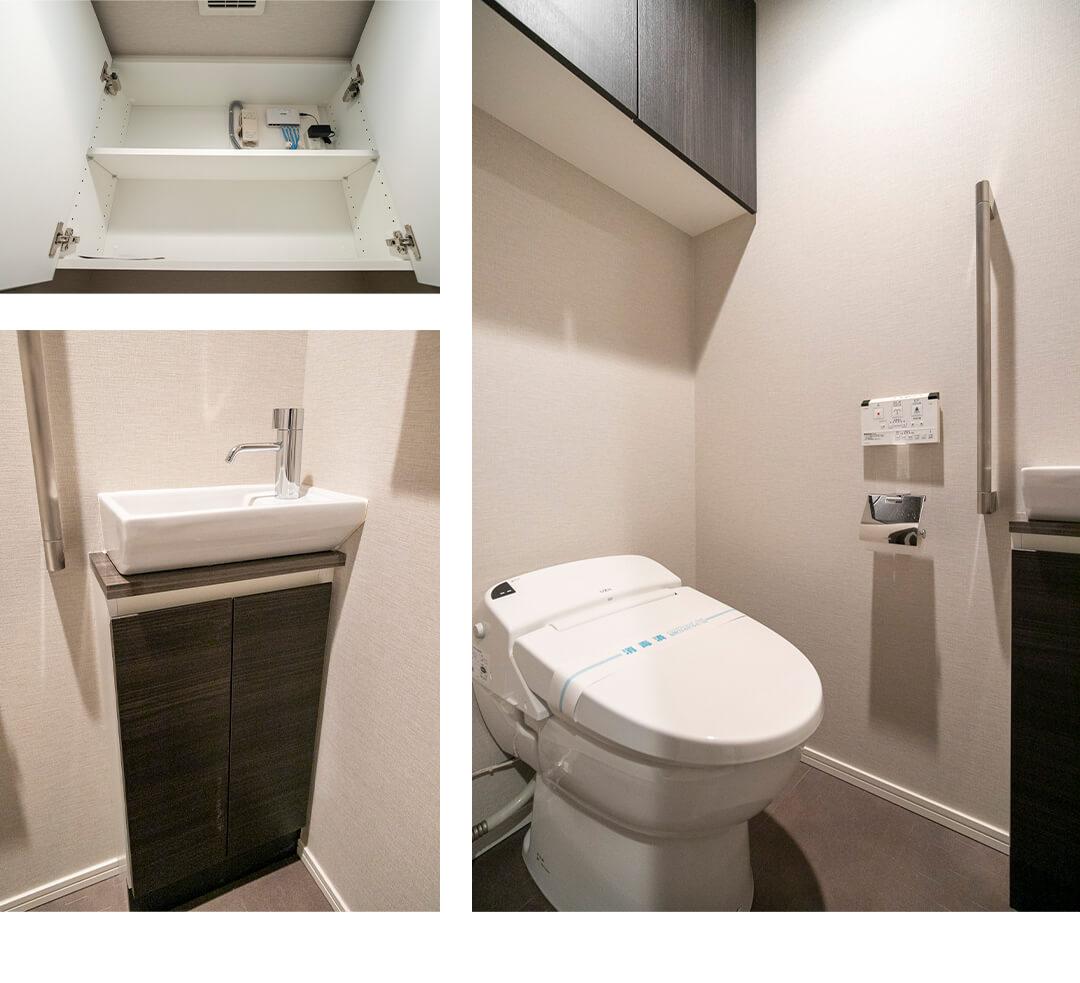 ルフォン白金台ザ・タワーレジデンスのトイレ