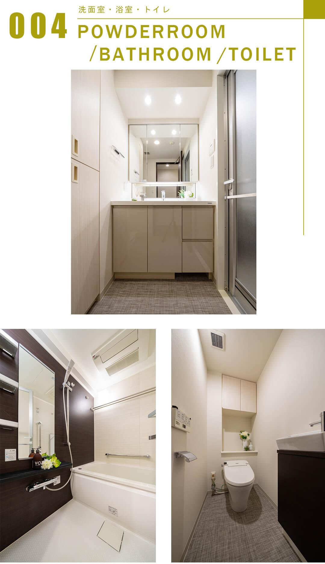 リビオレゾン日本橋浜町の洗面室・浴室・トイレ
