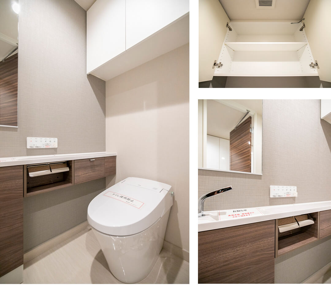 芝浦アイランドケープタワーのトイレ