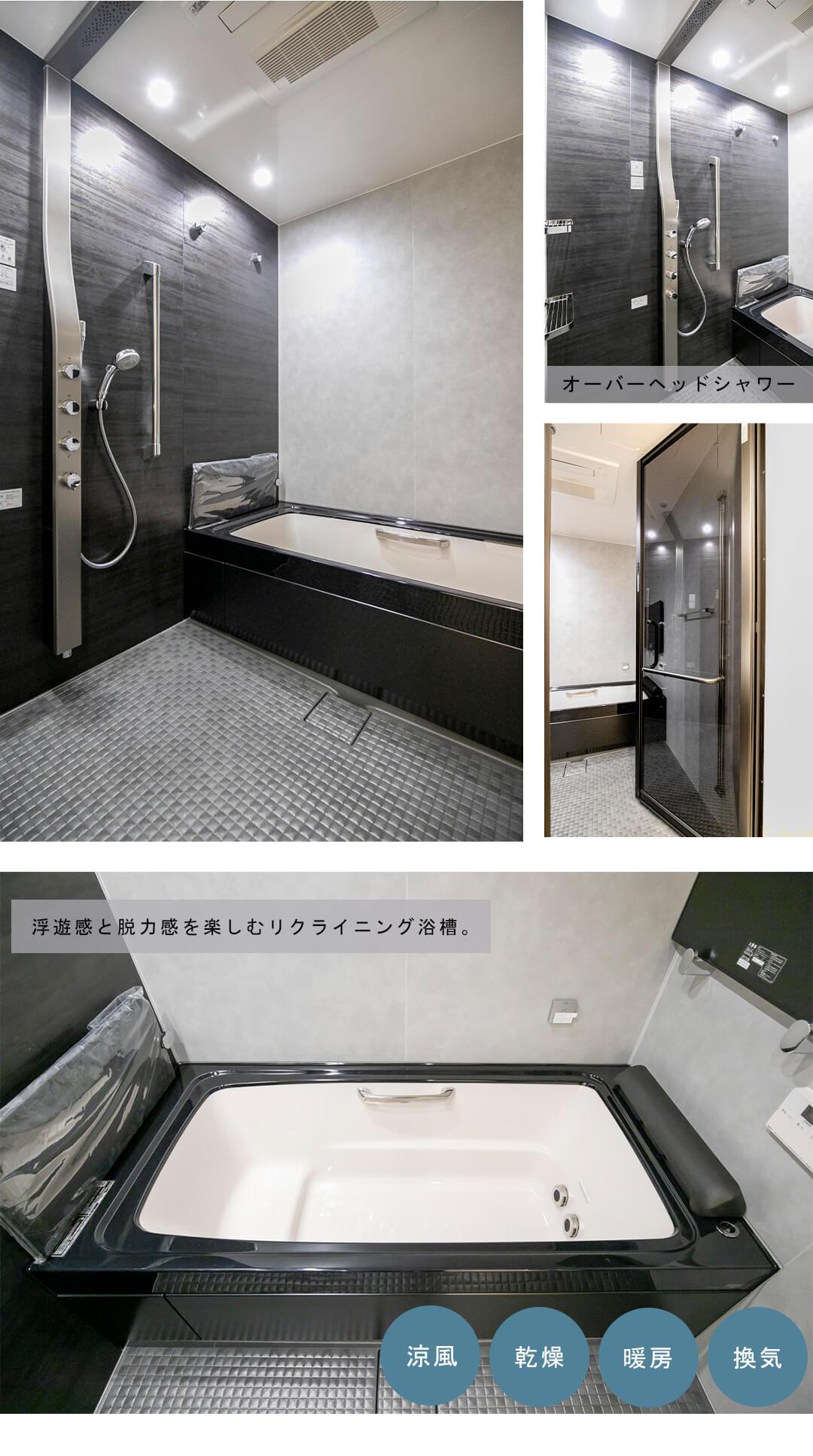 芝浦アイランドケープタワーの浴室