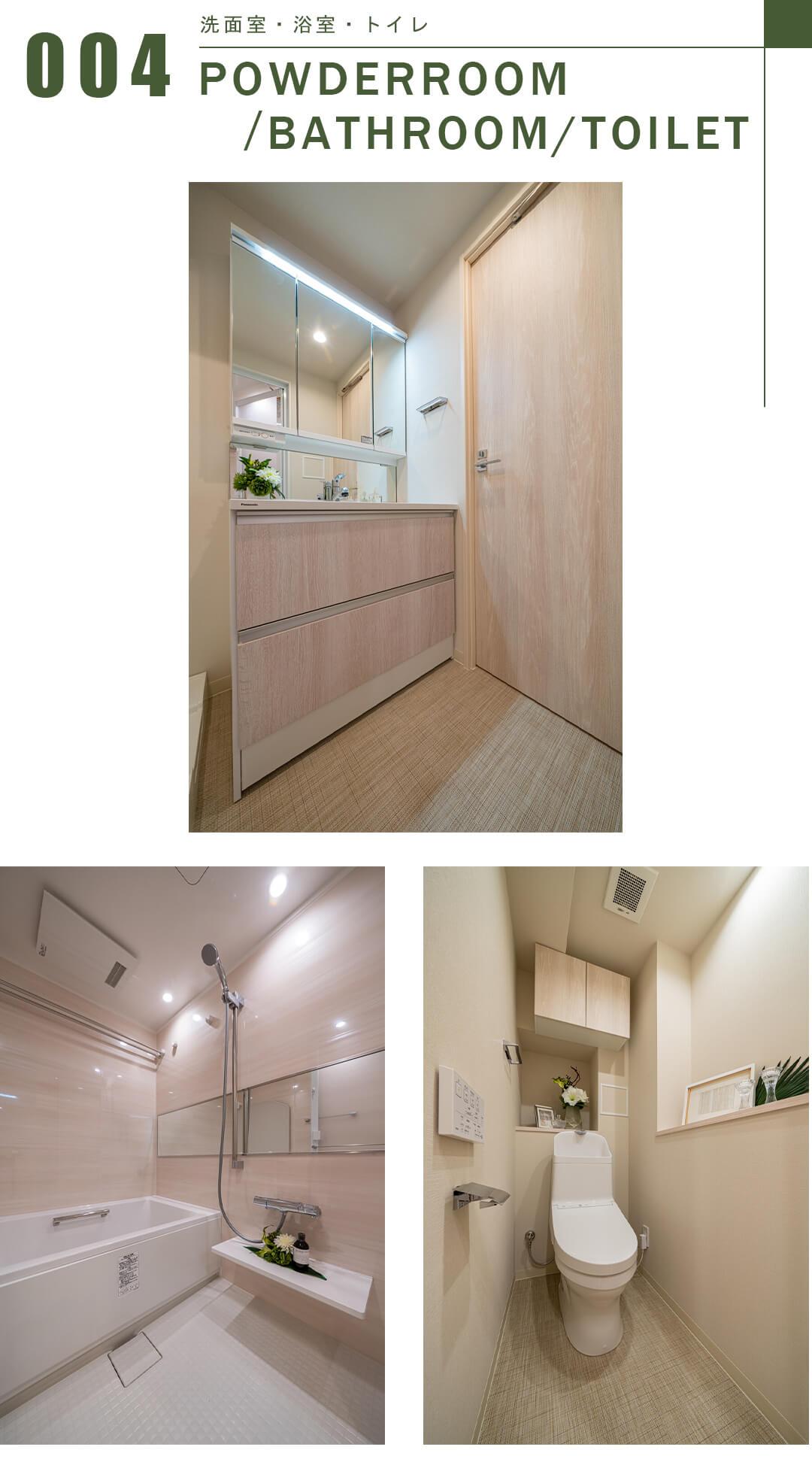 セザール小伝馬町の洗面室・浴室・トイレ