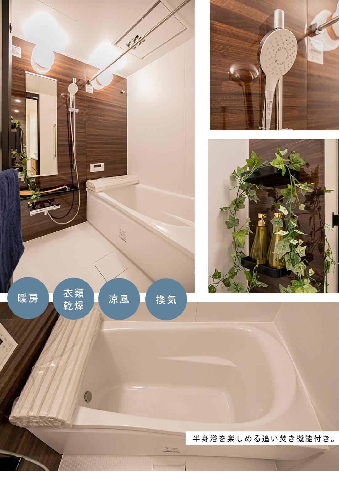 古河松原マンションの浴室
