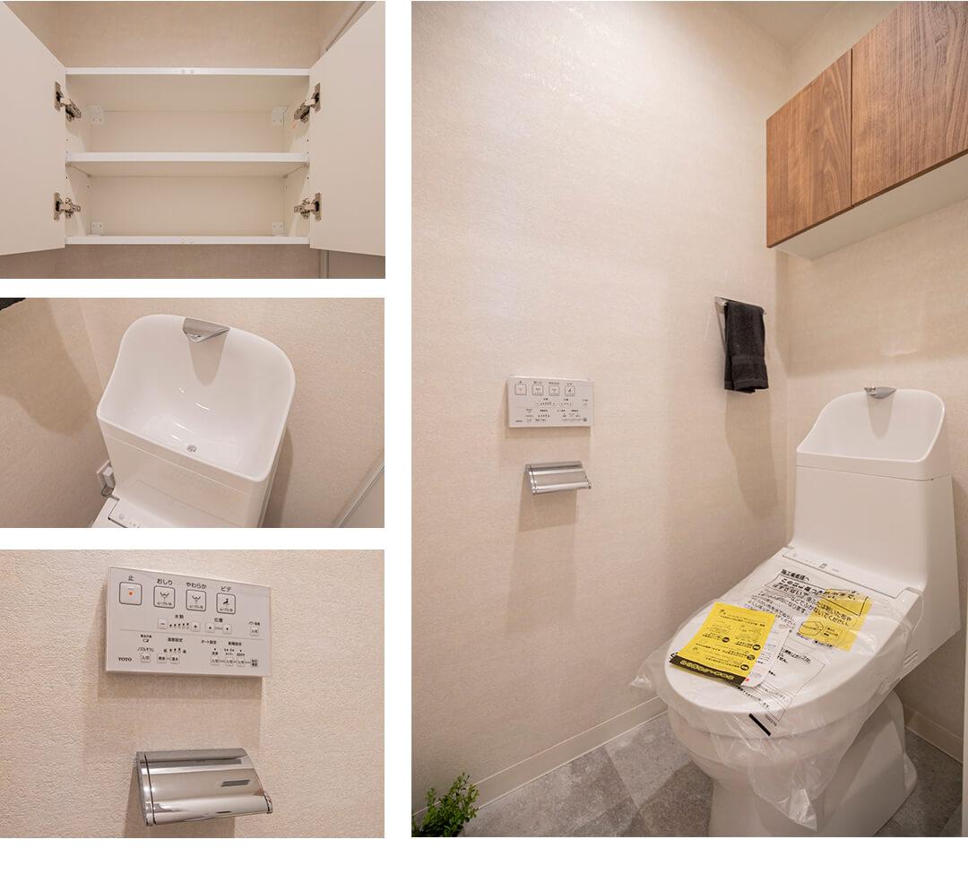 古河松原マンションのトイレ