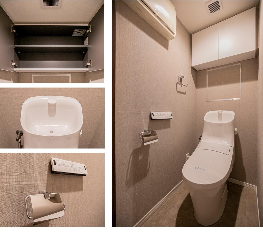 初台パークサイドハイツのトイレ