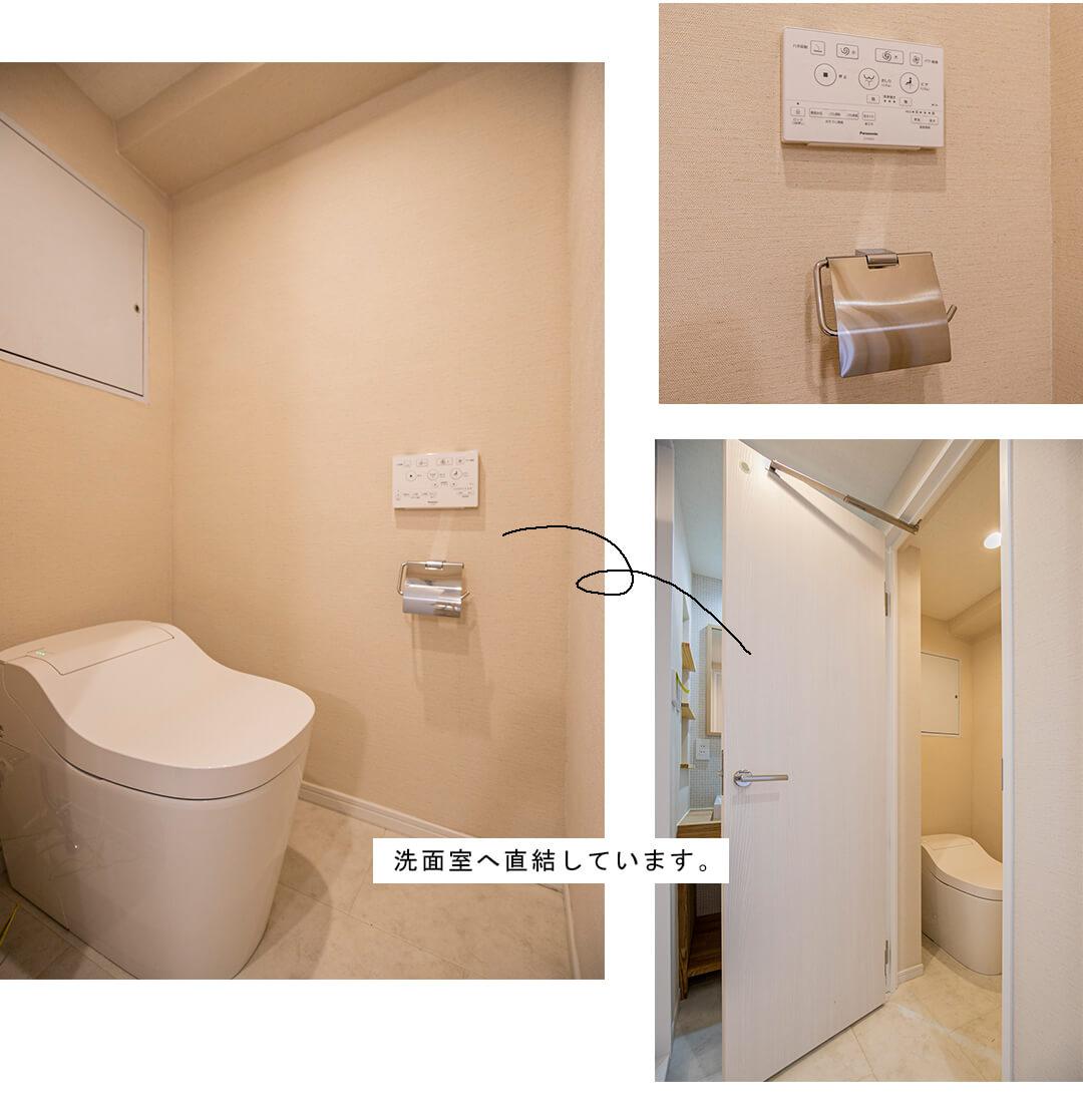 初台ハイホームのトイレ