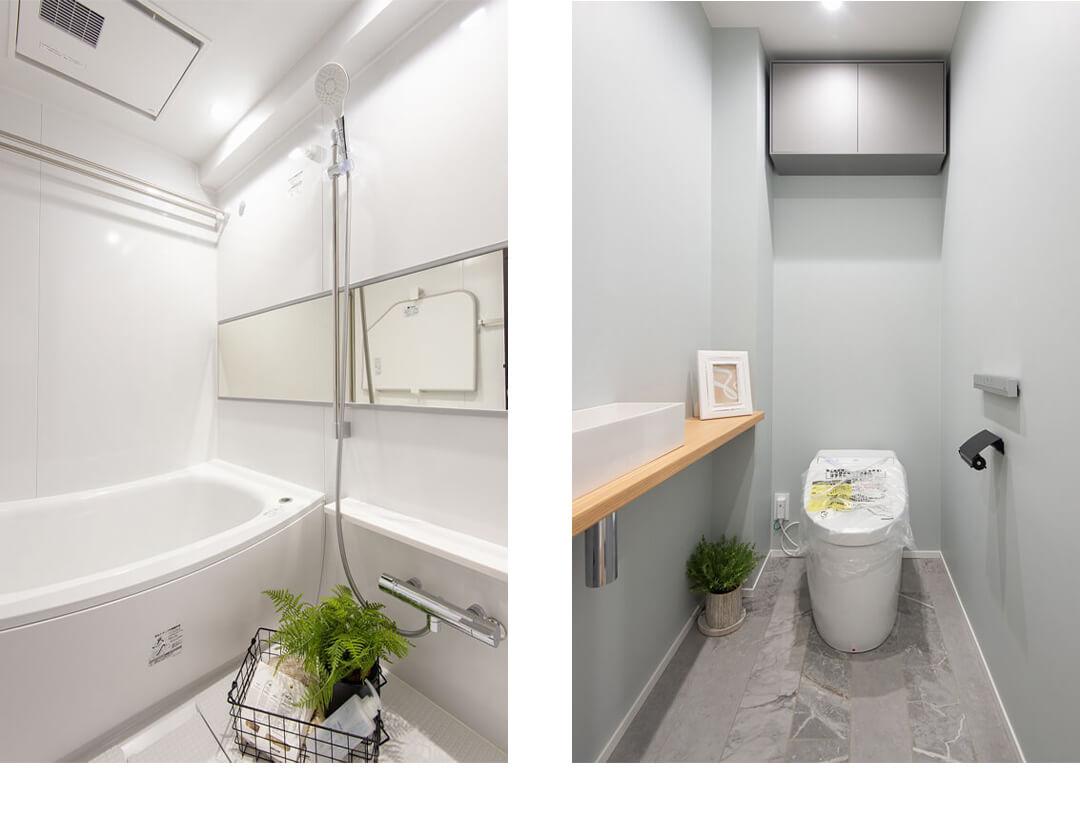 ライオンズガーデン池田山の浴室とトイレ
