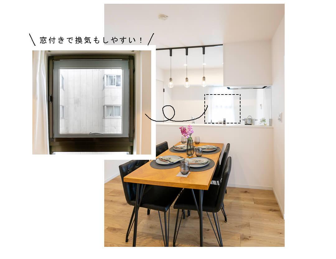 ライオンズマンション初台第2のキッチン