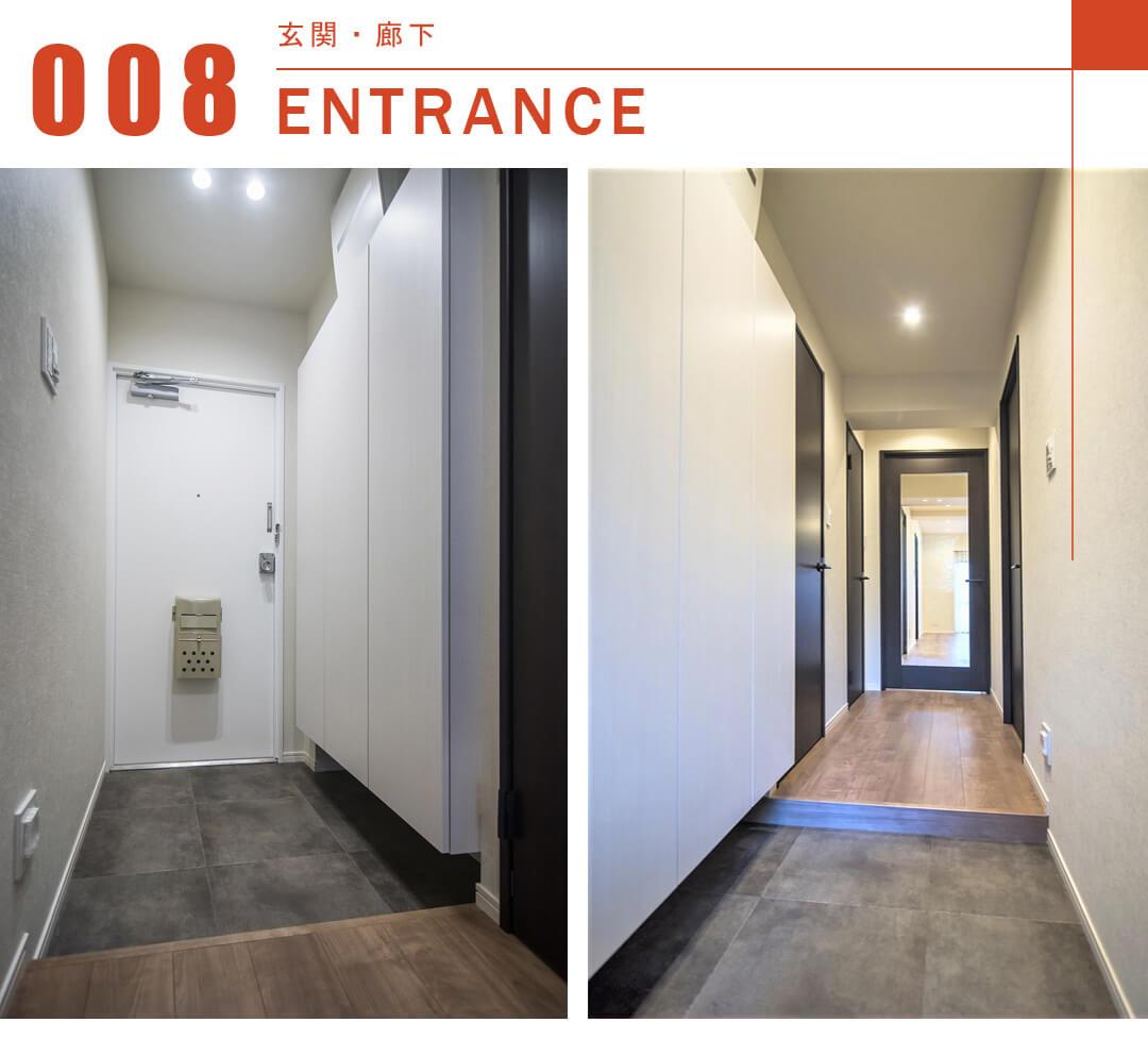 小山台サニーハイツの玄関と廊下