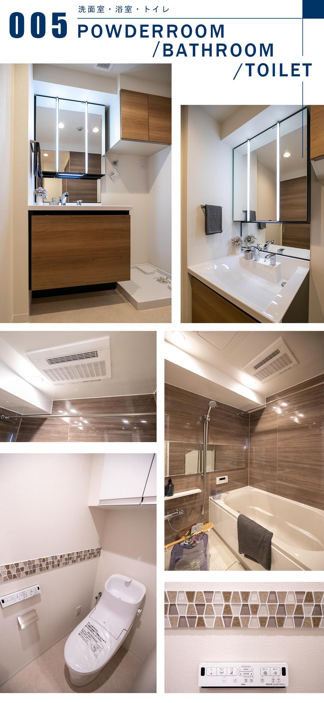 ミュゼ表参道の洗面室と浴室とトイレ